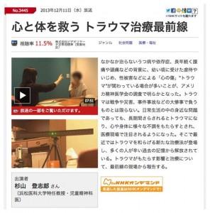 2014news2